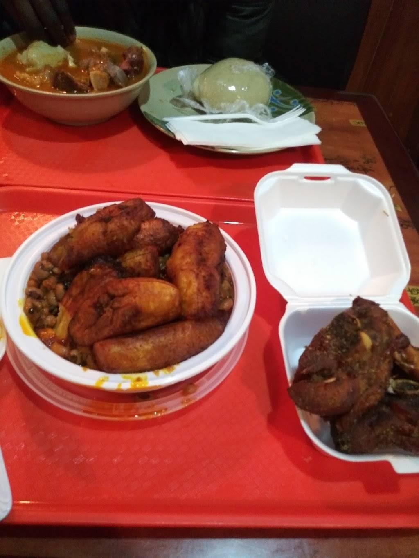 Accra | restaurant | 2041 Davidson Ave, Bronx, NY 10453, USA | 7185848500 OR +1 718-584-8500