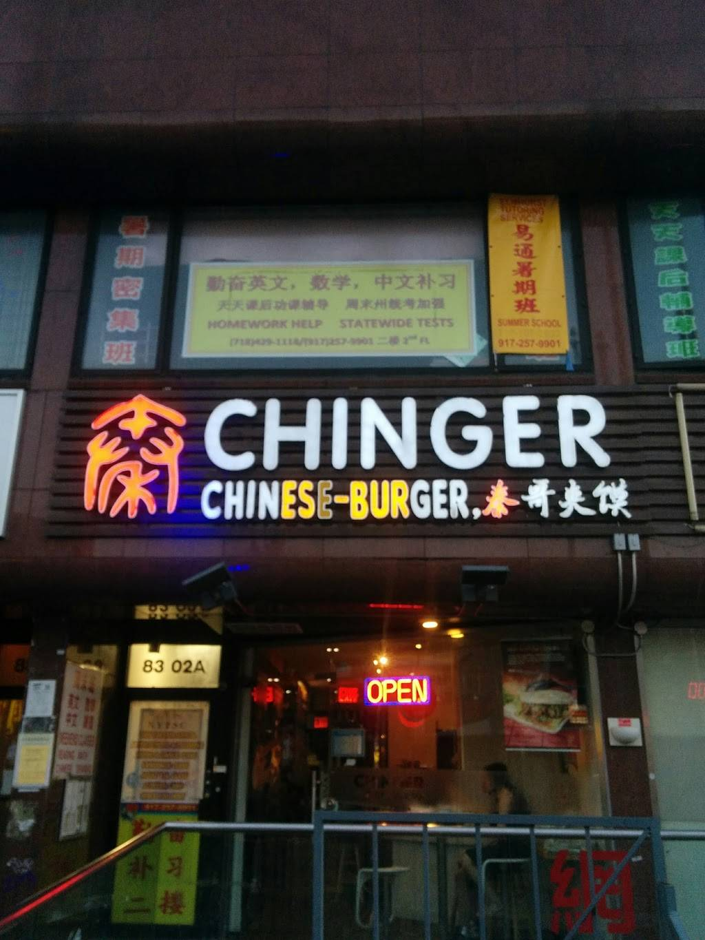 Chinger | restaurant | 83-02 Broadway, Queens, NY 11373, USA | 7185026668 OR +1 718-502-6668