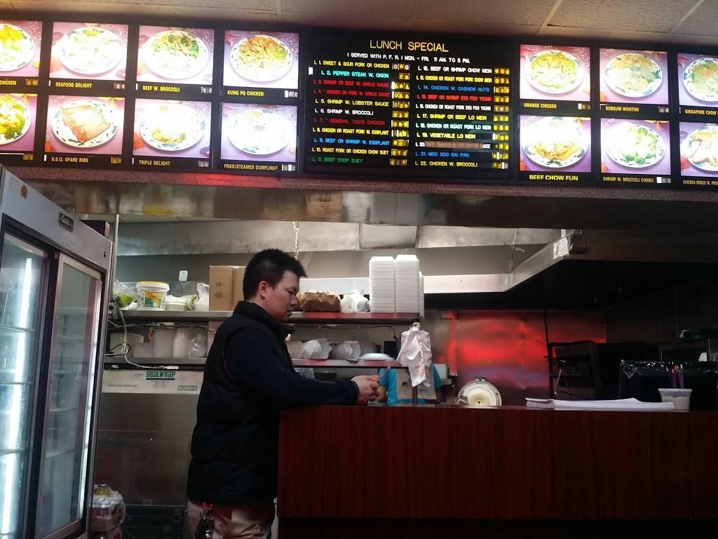 Hong Kong   restaurant   2616, 4300 Bergen Turnpike, North Bergen, NJ 07047, USA   2013483699 OR +1 201-348-3699