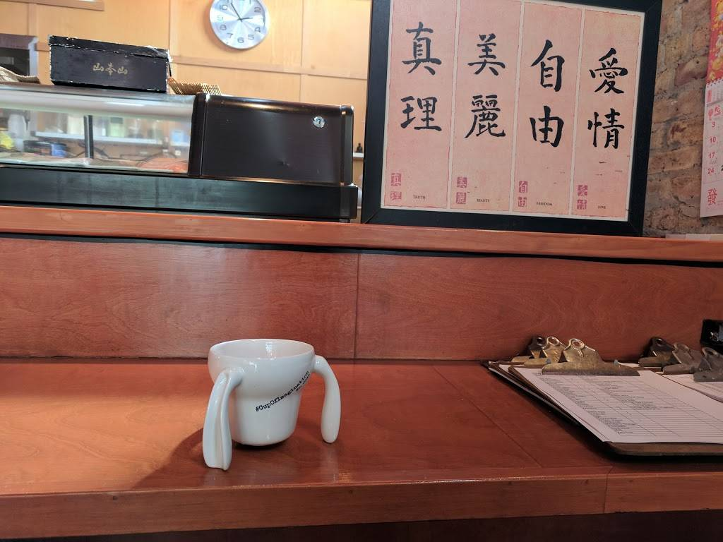 Bonsai Cafe   restaurant   2916 Central St, Evanston, IL 60201, USA   8478667498 OR +1 847-866-7498