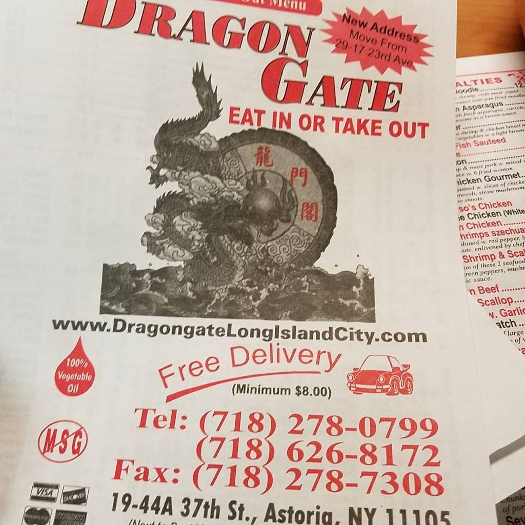 Dragon Gate | restaurant | 1944 37th St, Astoria, NY 11105, USA | 7182780799 OR +1 718-278-0799