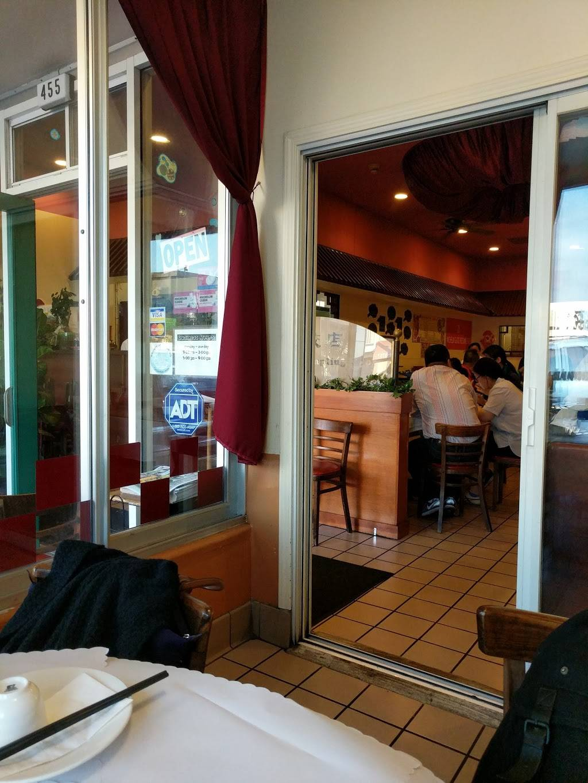 Shanghai Dumpling Shop   restaurant   455 Broadway, Millbrae, CA 94030, USA   6506970682 OR +1 650-697-0682
