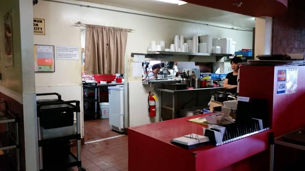 Mo Ran Gak Restaurant   restaurant   9651 Garden Grove Blvd, Garden Grove, CA 92844, USA   7146381177 OR +1 714-638-1177