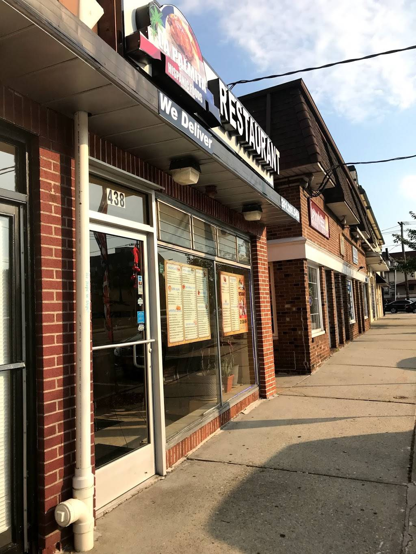 La Palmita Restaurant | restaurant | 438 Boulevard, Hasbrouck Heights, NJ 07604, USA | 2012885454 OR +1 201-288-5454