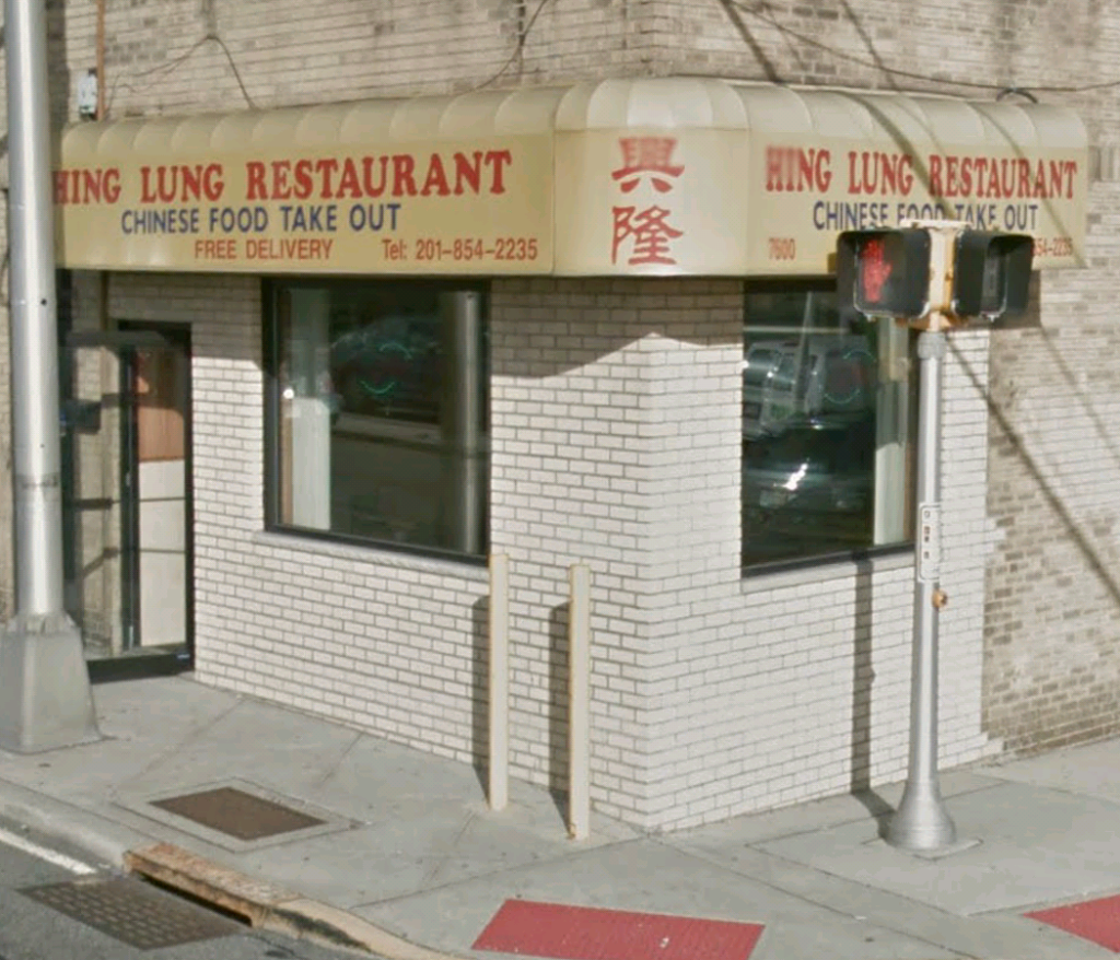 Hing Lung Kitchen | meal takeaway | 7600 Tonnelle Ave, North Bergen, NJ 07047, USA | 2018542235 OR +1 201-854-2235