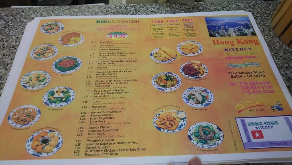 Hong Kong Kitchen Restaurant 2272 Seneca St Buffalo Ny 14210 Usa