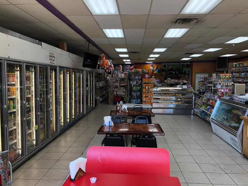 El Monte Sinai Bakery & Deli III   bakery   435 Clinton St, Hempstead, NY 11550, USA   5164810101 OR +1 516-481-0101