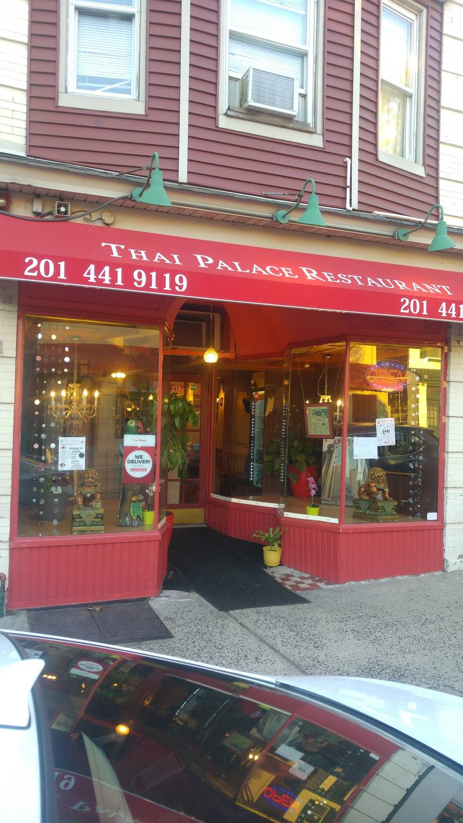 Thai Palace by DAO | meal delivery | 218 Main St, Ridgefield Park, NJ 07660, USA | 2014419119 OR +1 201-441-9119