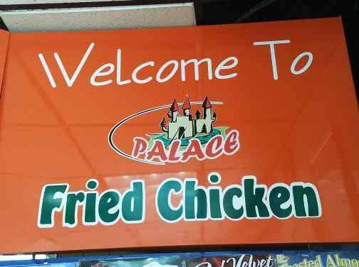 Palace Fried Chicken | restaurant | 21-02 36th Ave, Long Island City, NY 11101, USA | 7187294811 OR +1 718-729-4811
