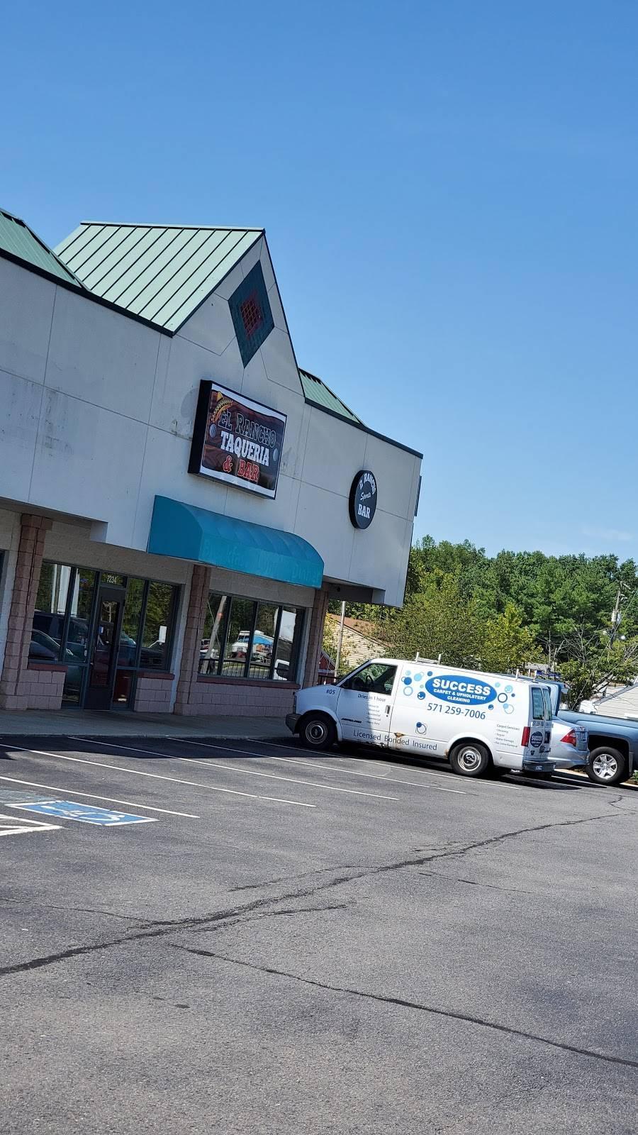 El Rancho Taqueria & Bar | restaurant | 7234 VA-28, City of Manassas, VA 20111, USA | 5713797777 OR +1 571-379-7777