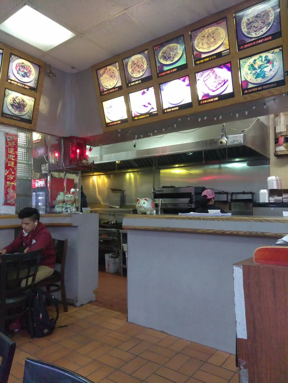 Taste Of China   restaurant   7824 20th Ave, Brooklyn, NY 11214, USA   7182563838 OR +1 718-256-3838