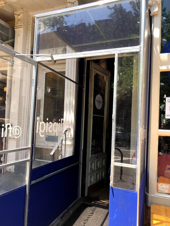 Flip Sigi | restaurant | 525 Hudson St, New York, NY 10014, USA | 8333547744 OR +1 833-354-7744