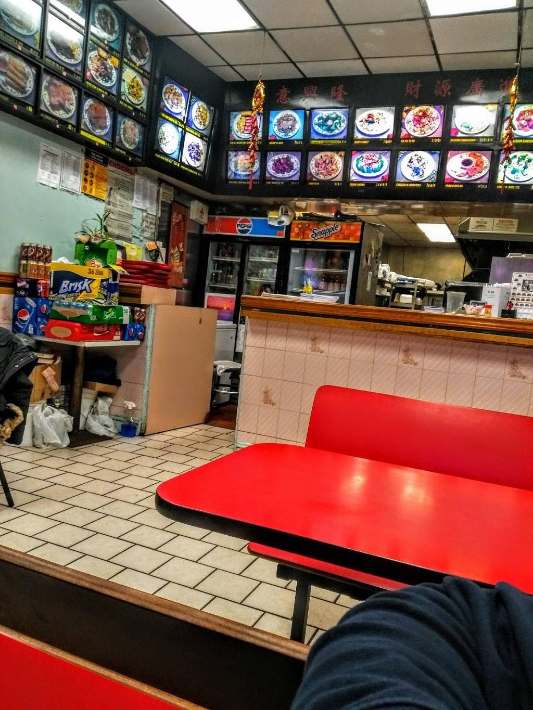 New Szechuan House   restaurant   50-08 Skillman Ave, Woodside, NY 11377, USA   7184466092 OR +1 718-446-6092