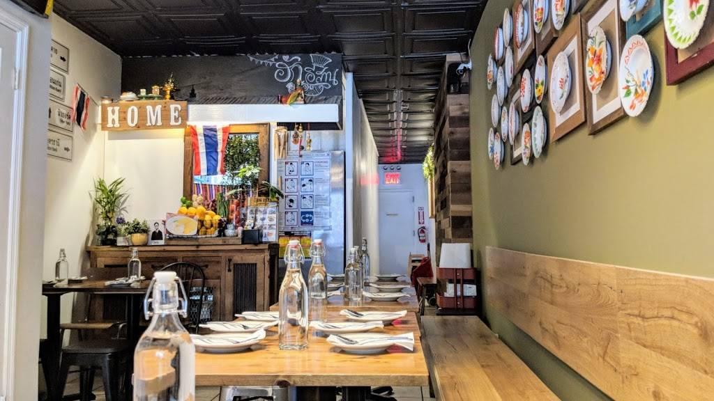 Hug Esan | restaurant | 77-16 Woodside Ave, Elmhurst, NY 11373, USA | 9293280392 OR +1 929-328-0392