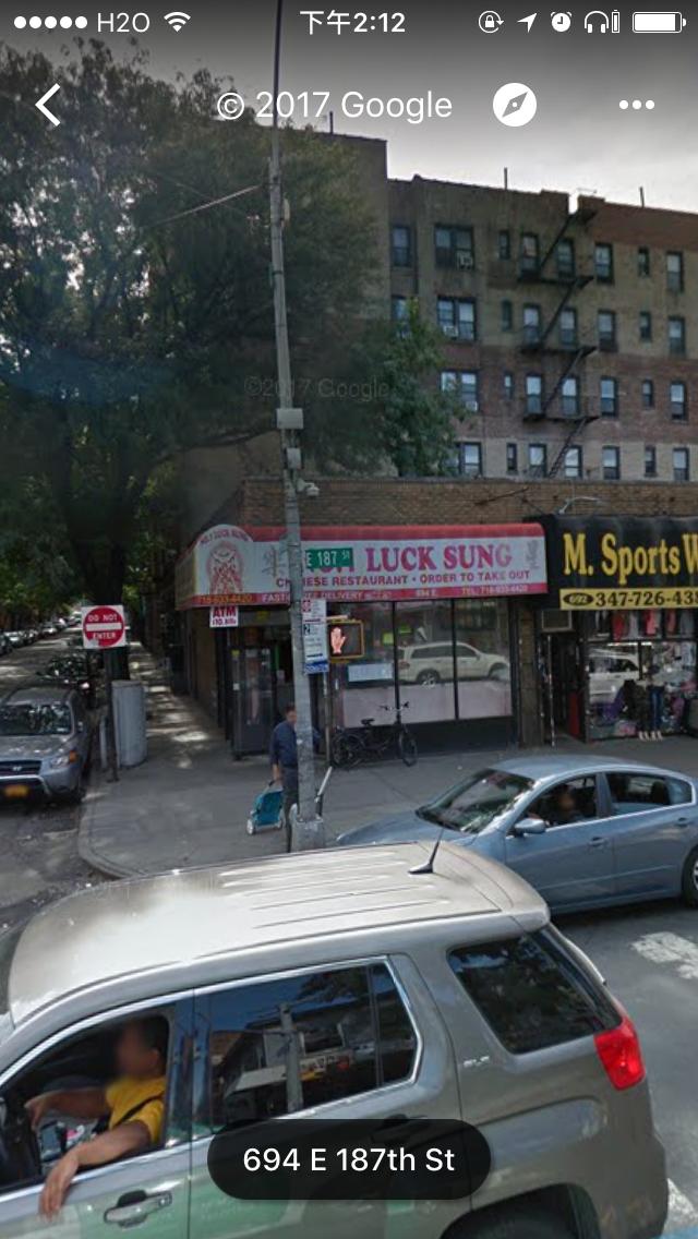 No. 1   restaurant   694 E 187th St, Bronx, NY 10458, USA   7189334420 OR +1 718-933-4420