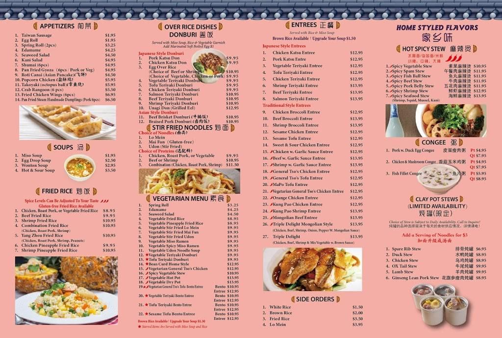 Fusia Bento Bar (福味轩)   restaurant   405 College Ave, Ithaca, NY 14850, USA   6073194558 OR +1 607-319-4558