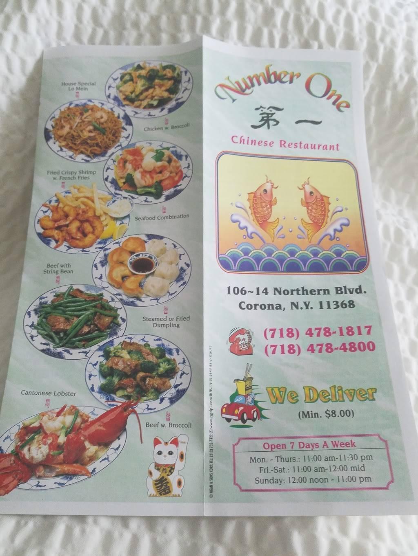 No.1 | restaurant | 106-14 Northern Blvd, Flushing, NY 11368, USA | 7184781817 OR +1 718-478-1817