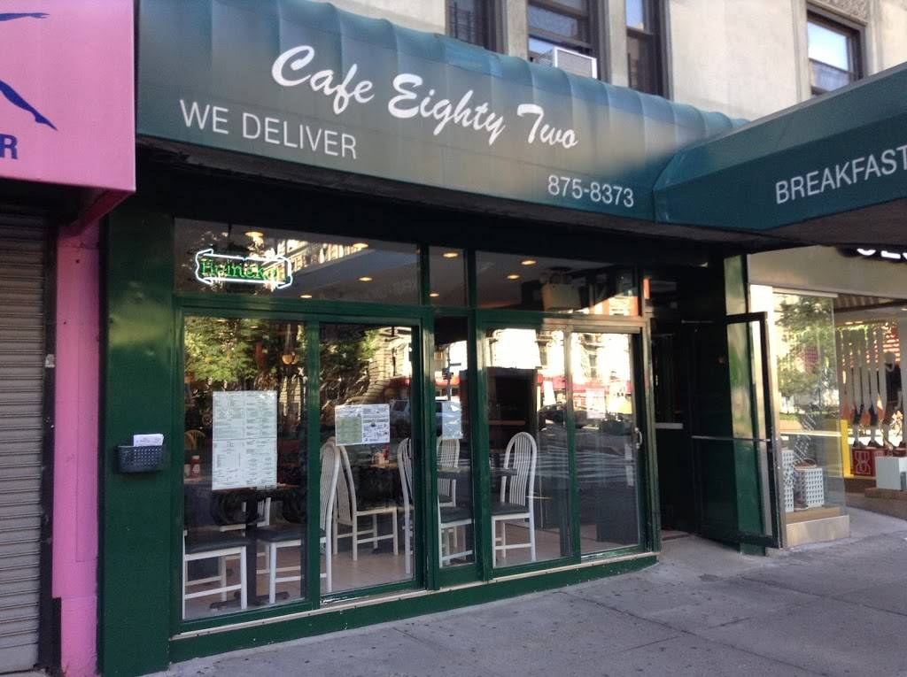 Cafe Eighty Two 82 | restaurant | 2282 Broadway, New York, NY 10024, USA | 2128758373 OR +1 212-875-8373