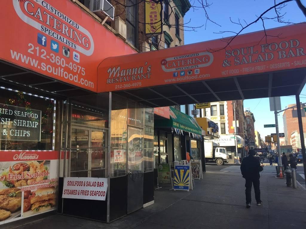 Mannas | restaurant | 54 E 125th St, New York, NY 10035, USA | 2123604975 OR +1 212-360-4975