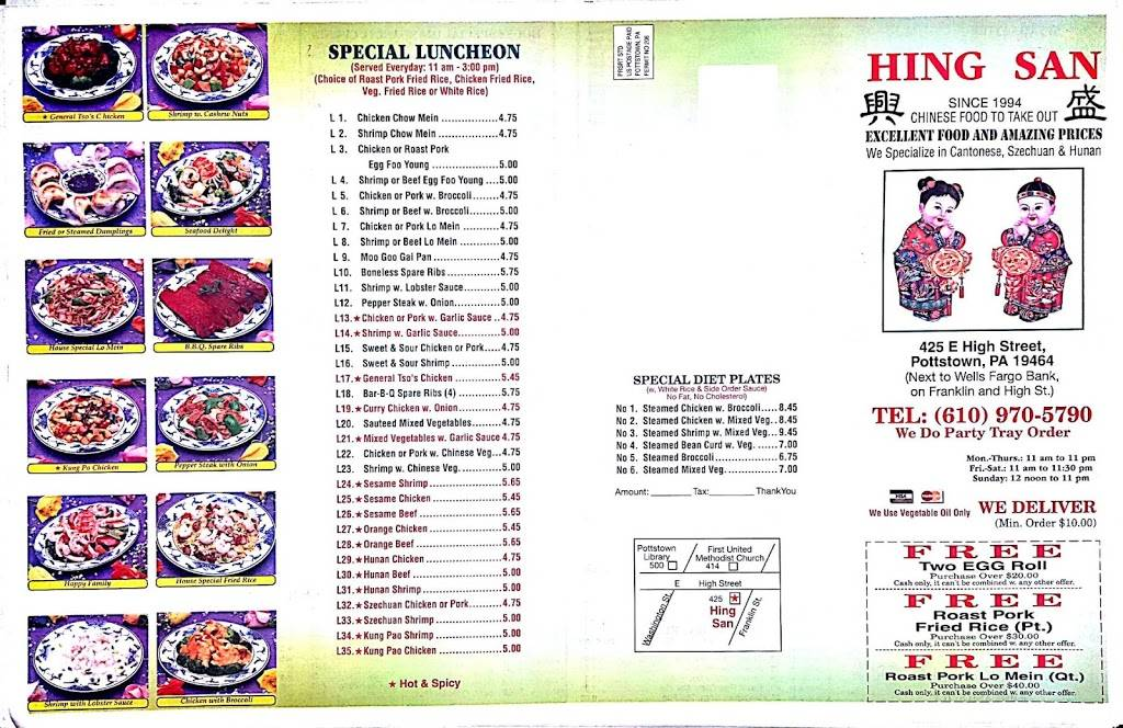 Hing San Chinese and American Restaurant | restaurant | 425 E High St, Pottstown, PA 19464, USA | 6109705790 OR +1 610-970-5790