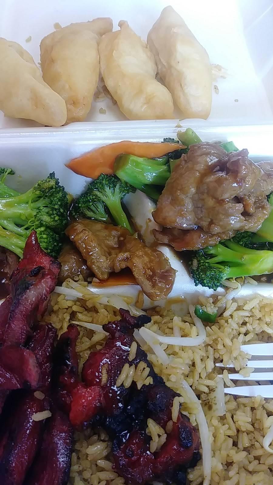 China Sails | restaurant | 28 Union St, Lynn, MA 01902, USA | 7815992213 OR +1 781-599-2213