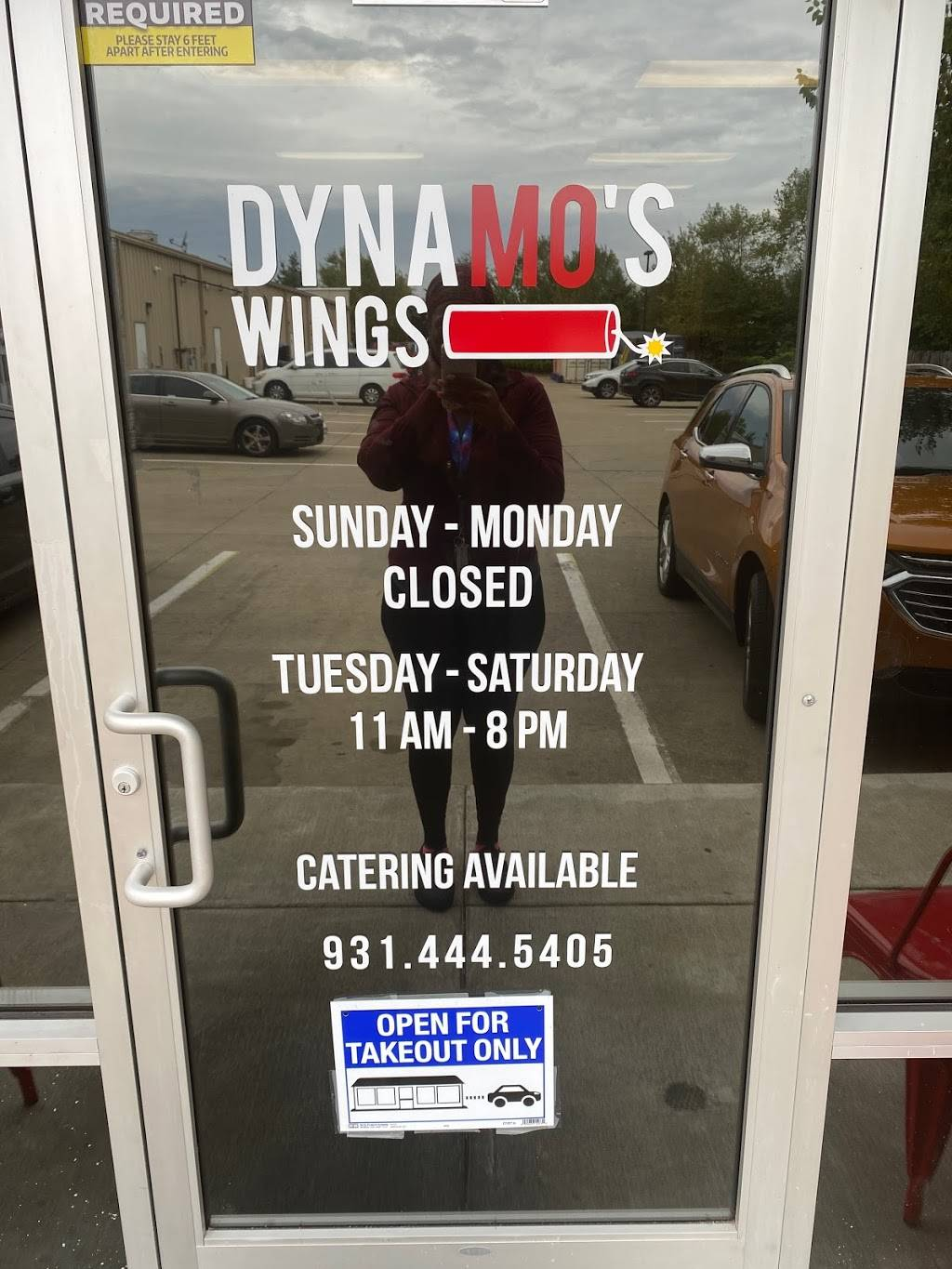 Dynamo's Wings | restaurant | 915 Tiny Town Rd suite c, Clarksville, TN 37042, USA | 9314445405 OR +1 931-444-5405
