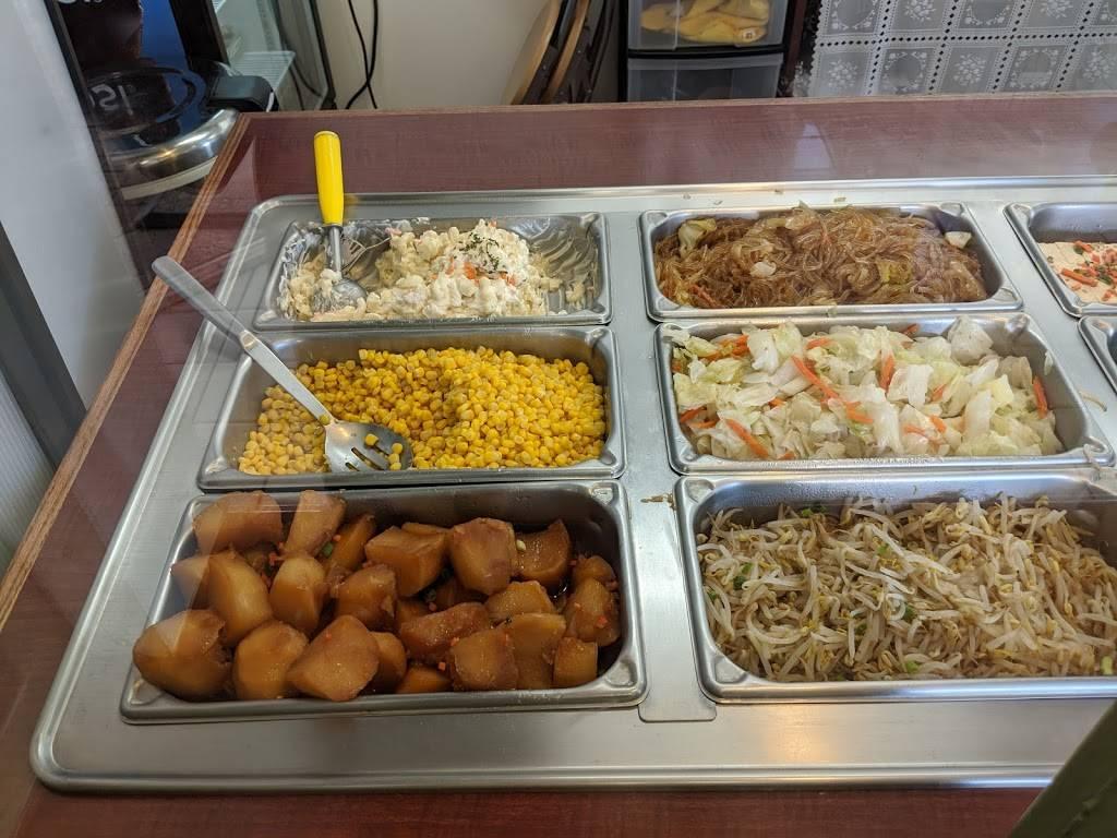 Kim's Korean BBQ | restaurant | Koko Marina Center Building E, Honolulu, HI 96825, USA | 8083954888 OR +1 808-395-4888