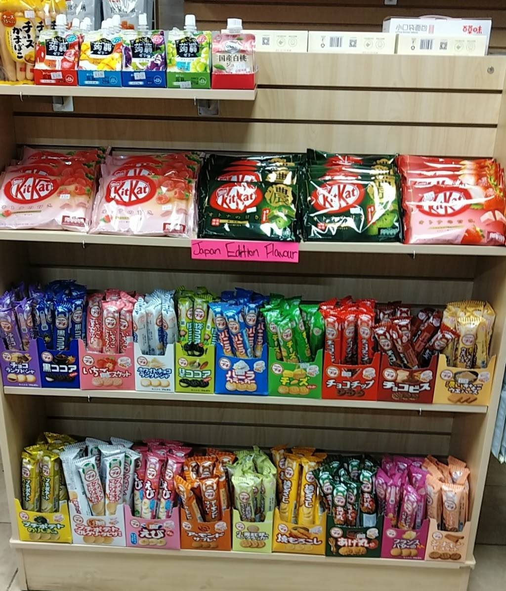MOMOKO Snacks Land | meal takeaway | 104-75 Dalhousie St, Brantford, ON N3T 2J1, Canada | 5197560265 OR +1 519-756-0265