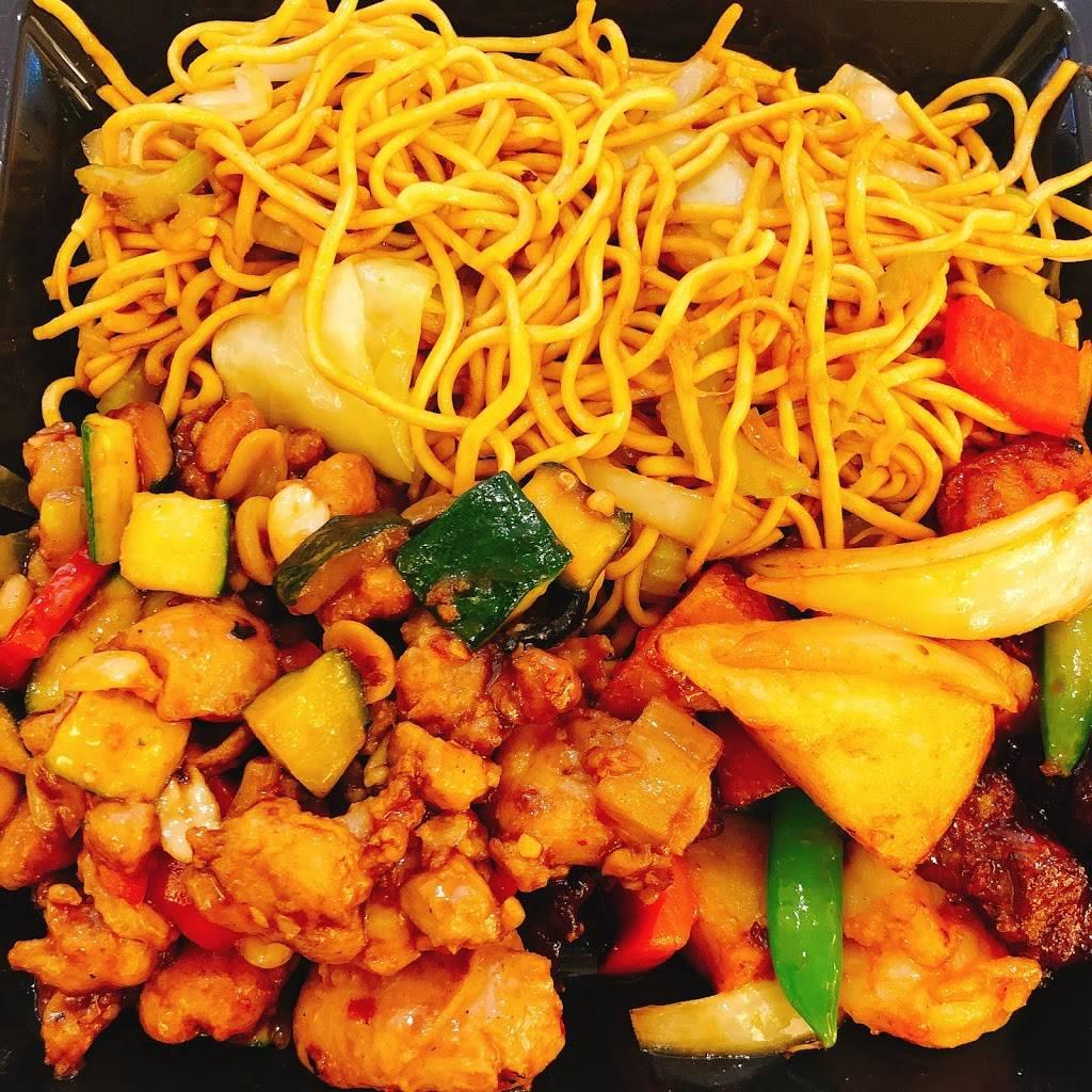 Panda Express   restaurant   90-15 Queens Blvd, Elmhurst, NY 11373, USA   7186998299 OR +1 718-699-8299