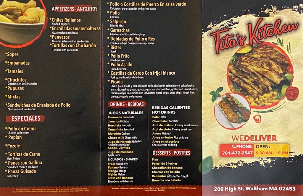 Titas Kitchen | restaurant | 198 High St, Waltham, MA 02453, USA | 7814722547 OR +1 781-472-2547