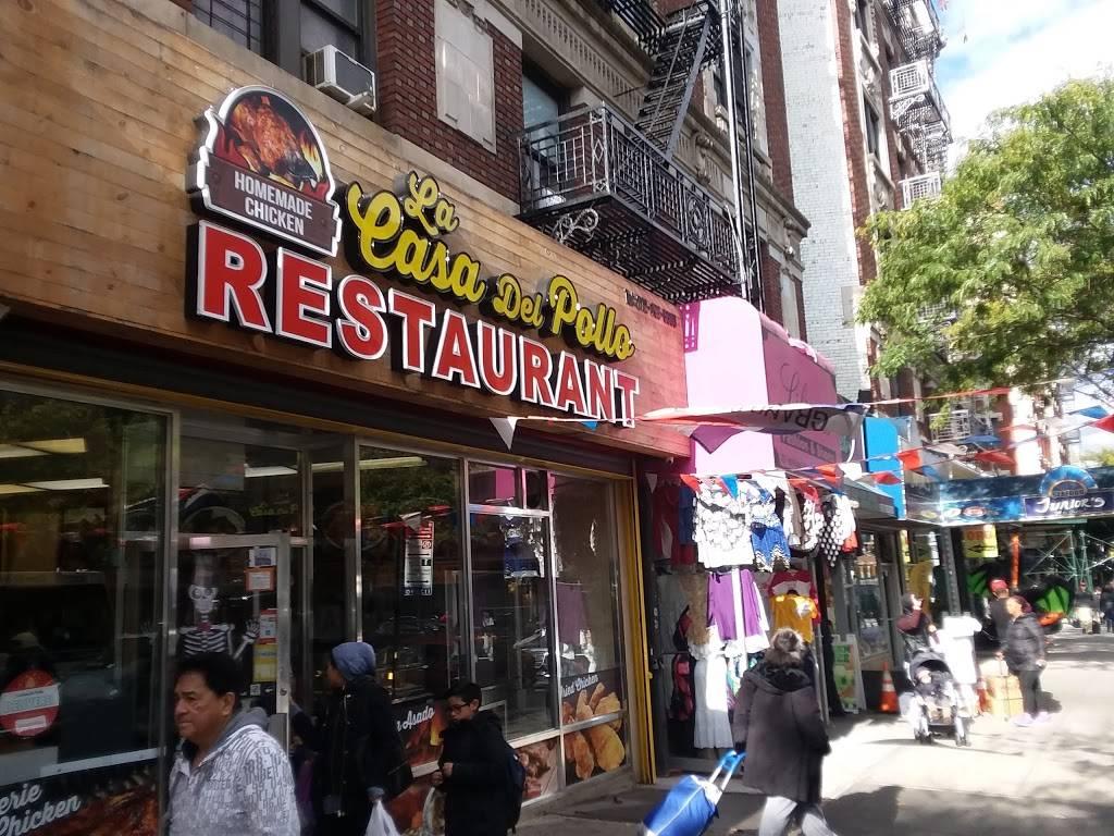 La Casa Del Pollo | restaurant | 4231 Broadway, New York, NY 10033, USA | 2127955500 OR +1 212-795-5500