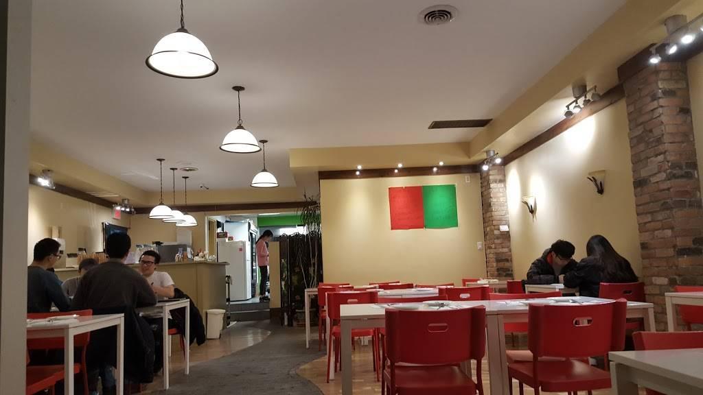Mr. Gao | restaurant | 1561 Main St W, Hamilton, ON L8S 1E6, Canada | 2893091363 OR +1 289-309-1363