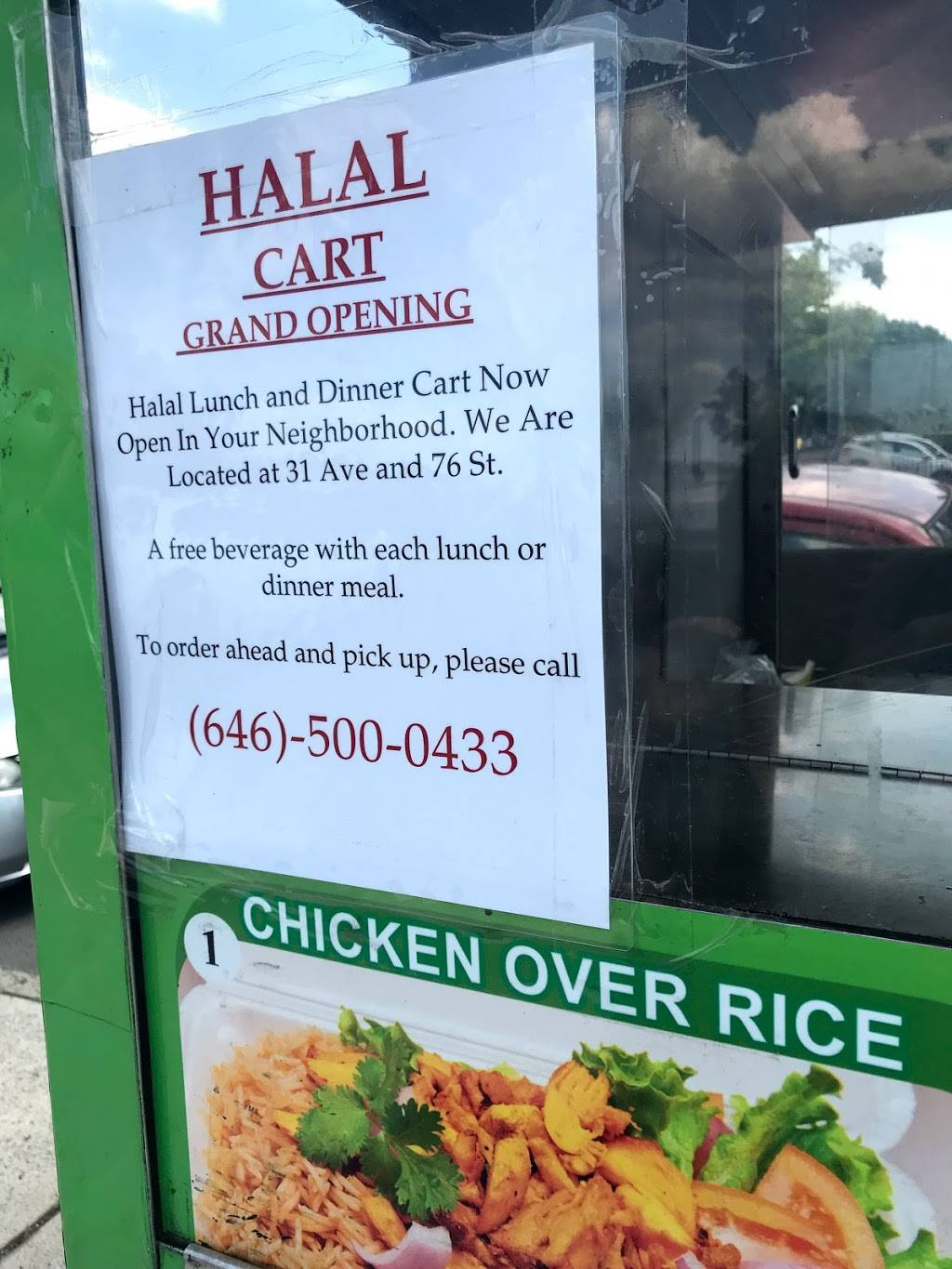 Khan Halal Chicken and Gyro Express Cart | restaurant | 31st avenue and, 76th St, East Elmhurst, NY 11370, USA | 6465000433 OR +1 646-500-0433