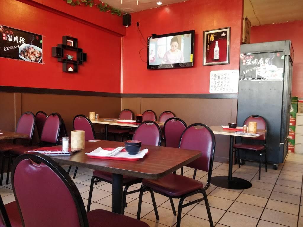 Smiling BBQ | restaurant | 189 El Camino Real, San Bruno, CA 94066, USA | 6508880058 OR +1 650-888-0058