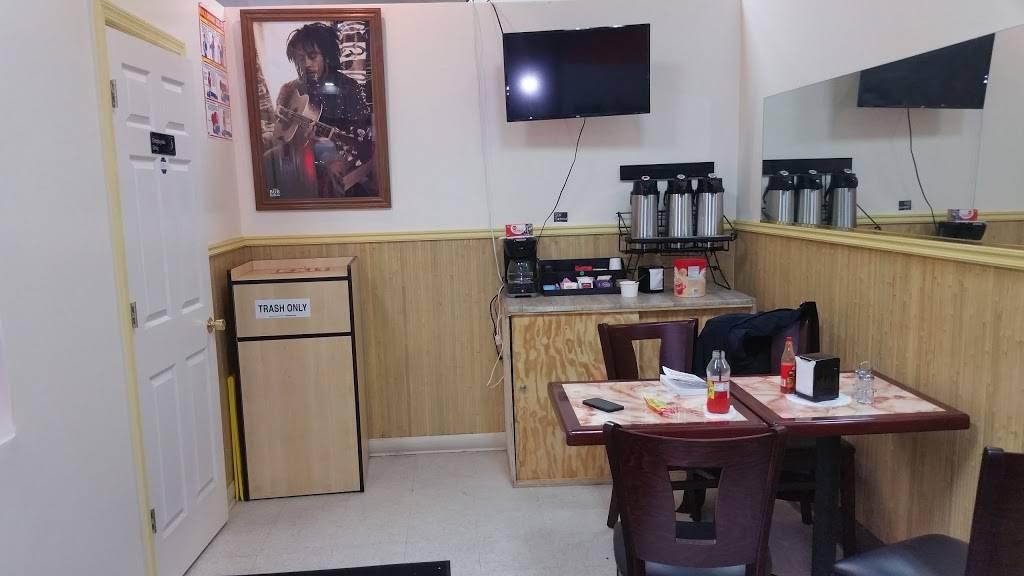 Irie Caribbean Kitchen & Bakery | bakery | 126 Utica Ave, Brooklyn, NY 11213, USA | 3472953628 OR +1 347-295-3628