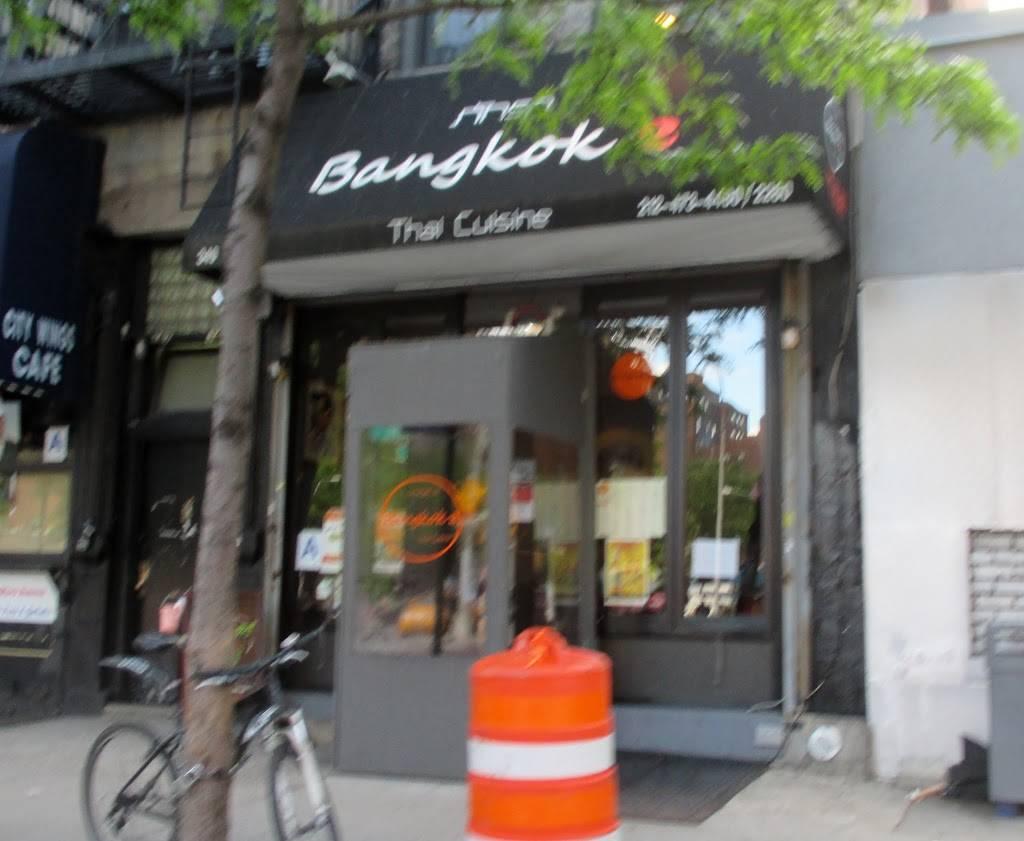 Bangkok 2 Thai | restaurant | 3065, 3065, 349 1st Avenue, New York, NY 10003, USA | 2124734480 OR +1 212-473-4480