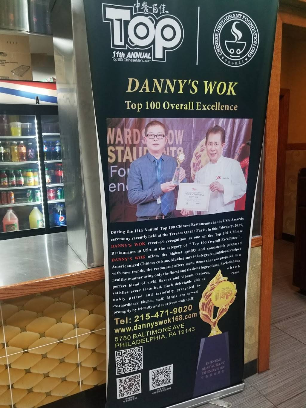 Dannys Wok | restaurant | 4322 N Broad St, Philadelphia, PA 19140, USA | 2673316699 OR +1 267-331-6699