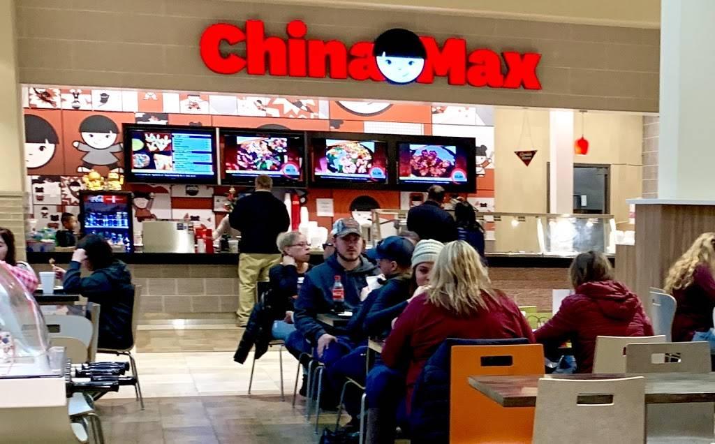China Max | restaurant | 800 Brevard Rd, Asheville, NC 28806, USA | 8286670551 OR +1 828-667-0551