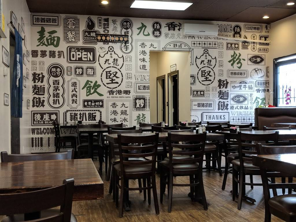 WeChat Cafe   restaurant   10131 Valley Blvd, El Monte, CA 91731, USA   6262791928 OR +1 626-279-1928