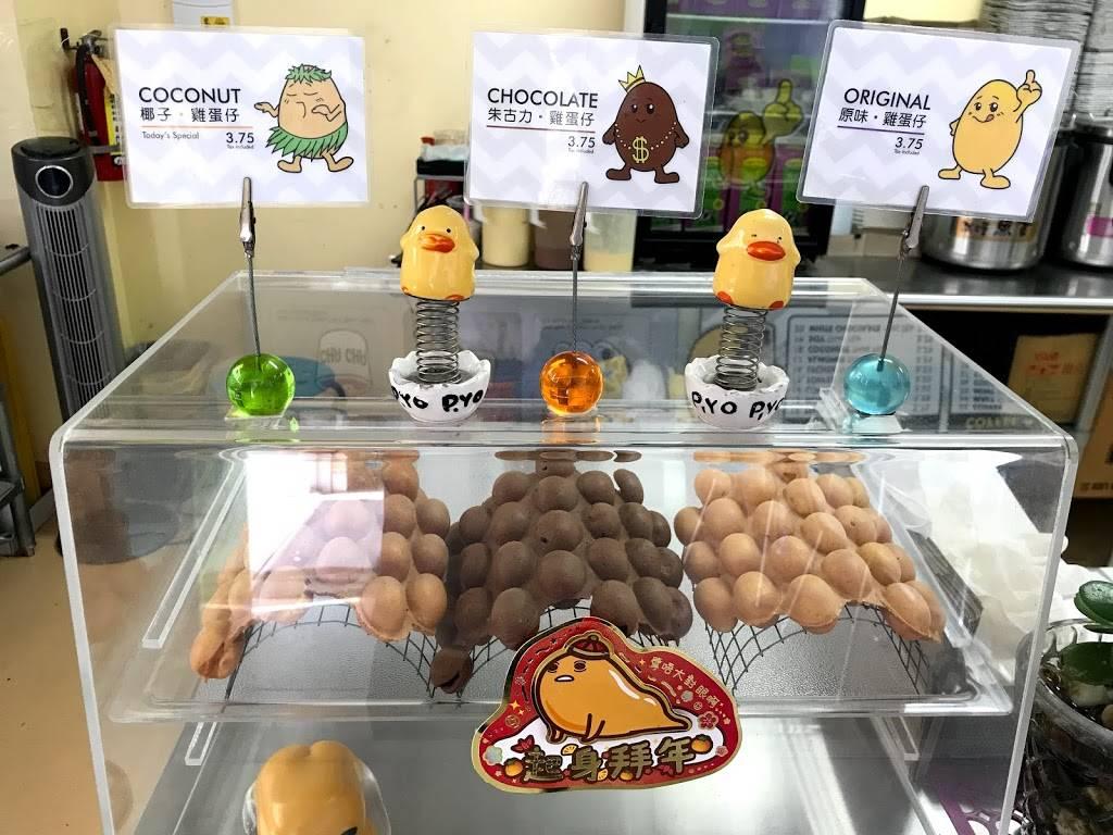 Eggettes   cafe   3136 Noriega St, San Francisco, CA 94122, USA   4156818818 OR +1 415-681-8818