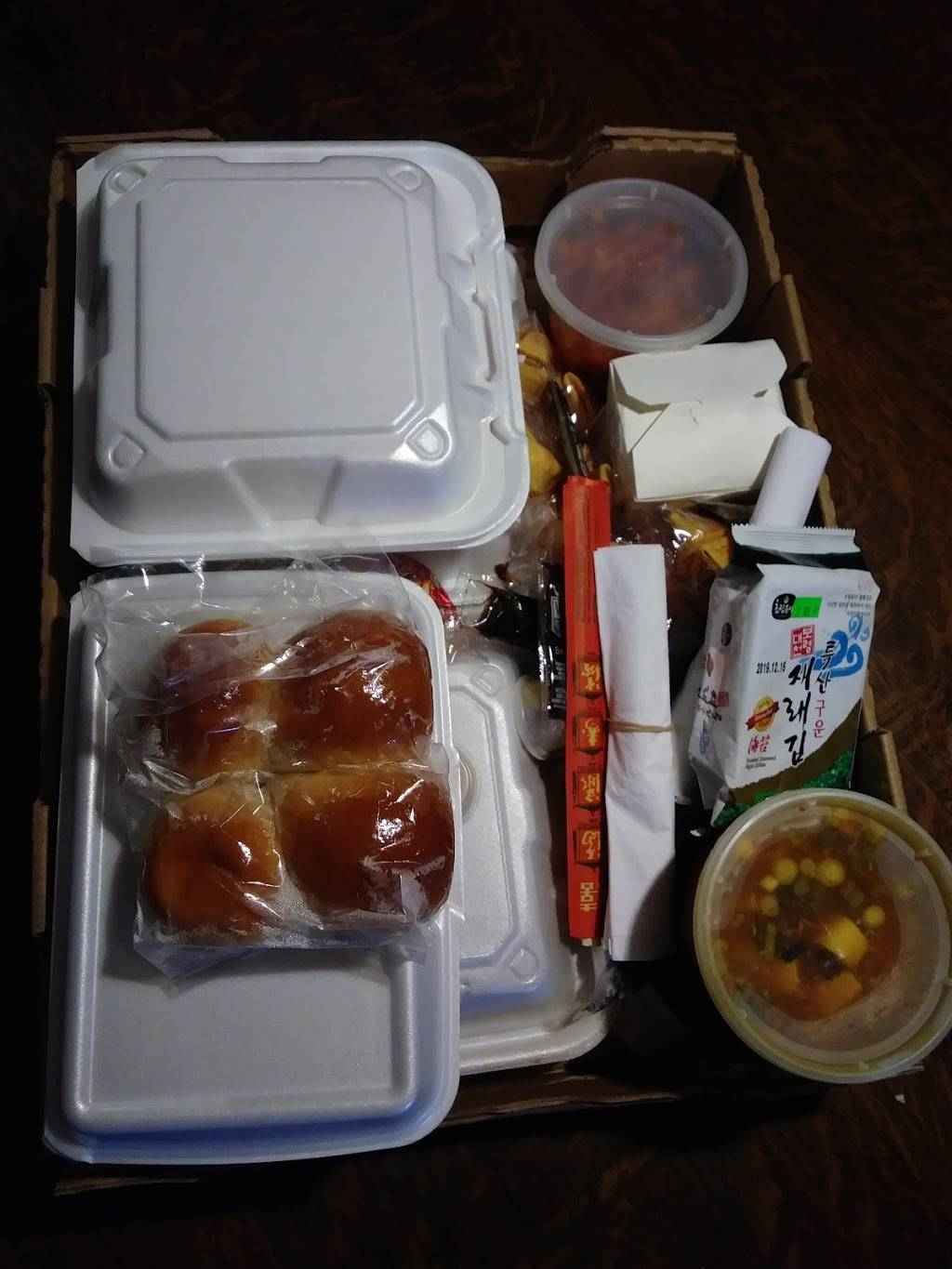 New York Minute Chinese Food | meal delivery | 9770 Dixie Hwy, Village of Clarkston, MI 48348, USA | 2489225710 OR +1 248-922-5710