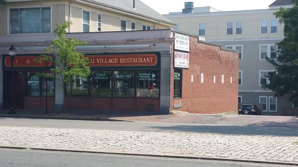 Shanghai Village | restaurant | 434 Massachusetts Ave, Arlington, MA 02474, USA | 7816466897 OR +1 781-646-6897