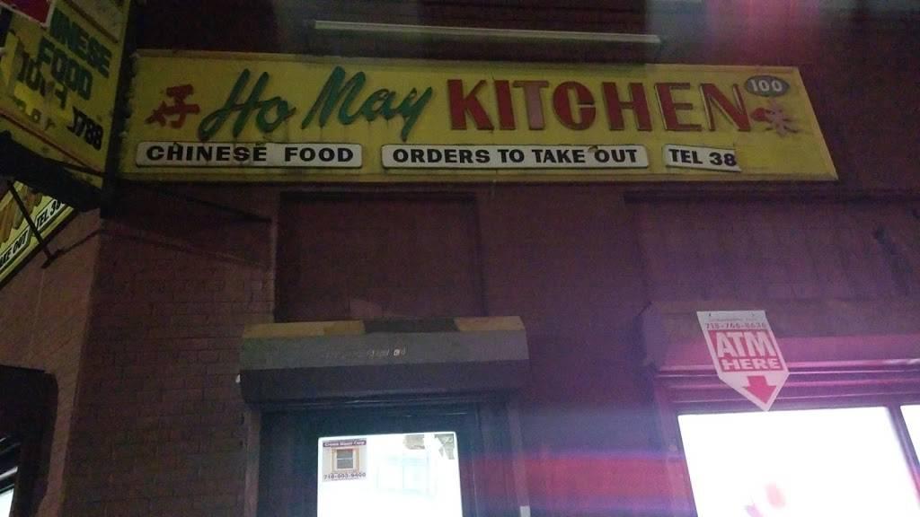 Ho May Kitchen | restaurant | 100 Woodpoint Rd, Brooklyn, NY 11211, USA | 7183899788 OR +1 718-389-9788