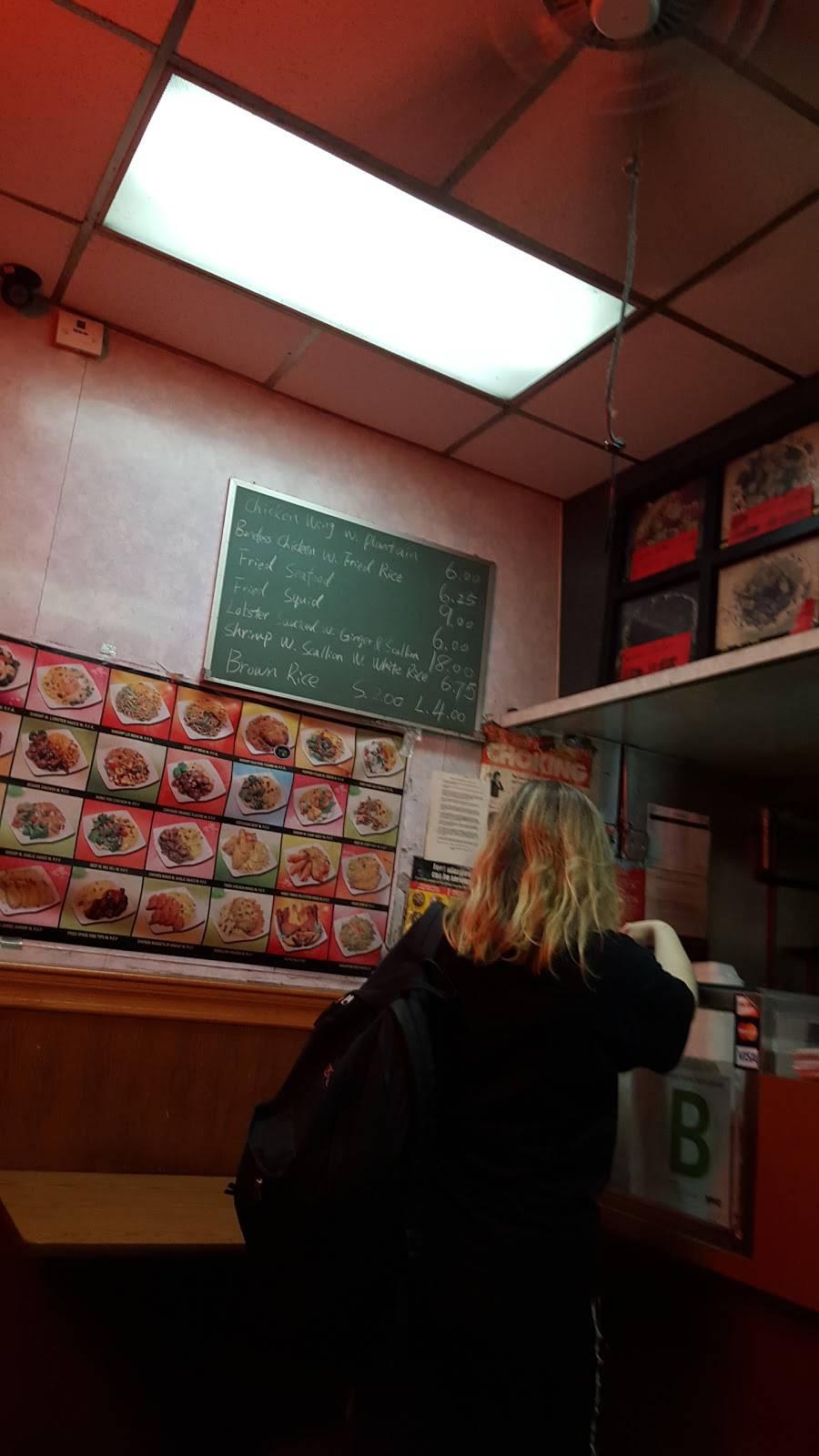 Li Hang Lung | restaurant | 1614 St Nicholas Ave, New York, NY 10040, USA | 2129271525 OR +1 212-927-1525