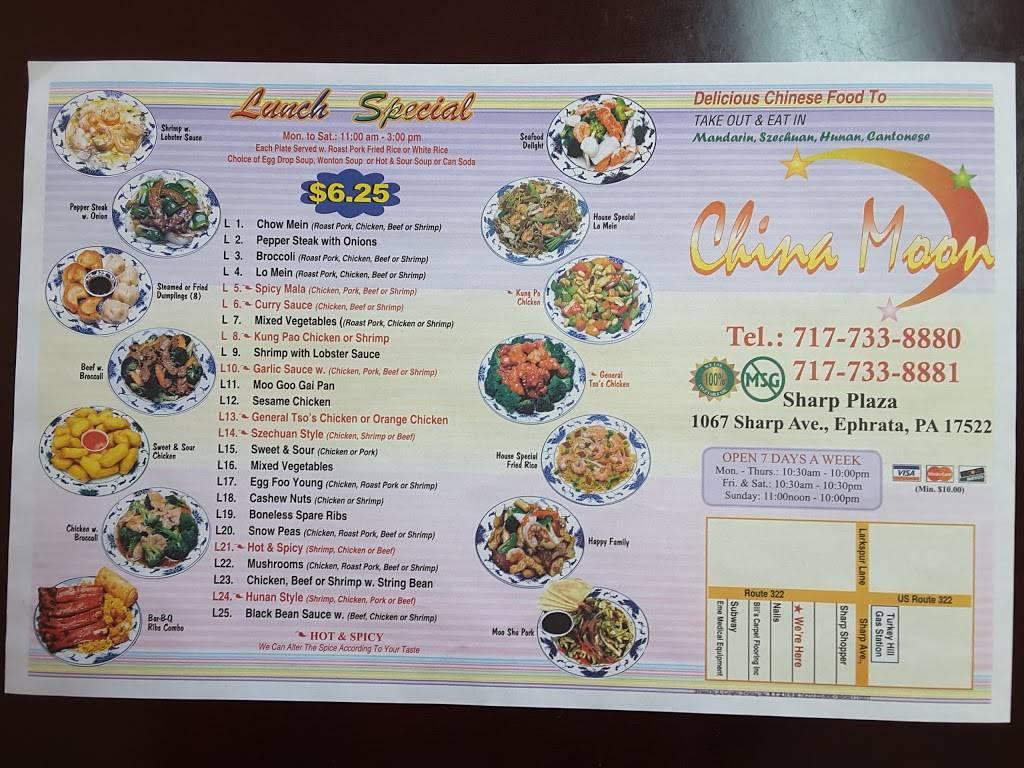 China Moon   restaurant   1067 Sharp Ave, Ephrata, PA 17522, USA   7177338880 OR +1 717-733-8880