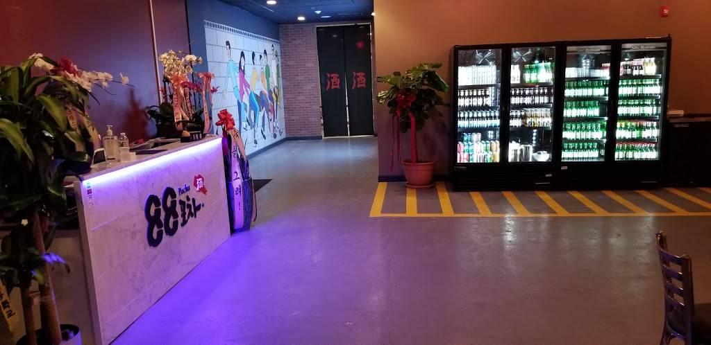 88Pocha 88포차 | restaurant | 8 Henry Ave #2fl, Palisades Park, NJ 07650, USA | 2013468388 OR +1 201-346-8388