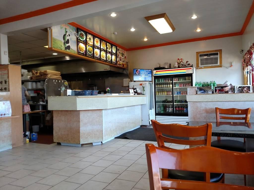 Panda Garden Restaurant 1664 Middle Country Rd Centereach Ny
