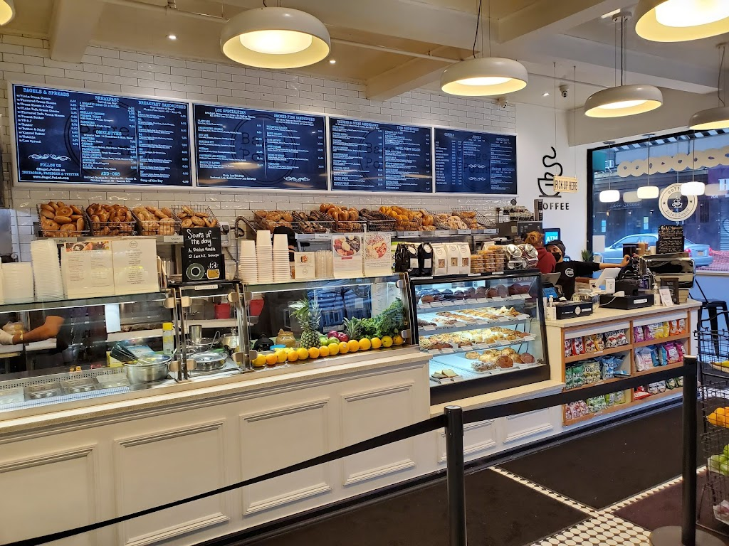 Bagel Point | bakery | 699 Manhattan Ave, Brooklyn, NY 11222, USA | 7183831600 OR +1 718-383-1600