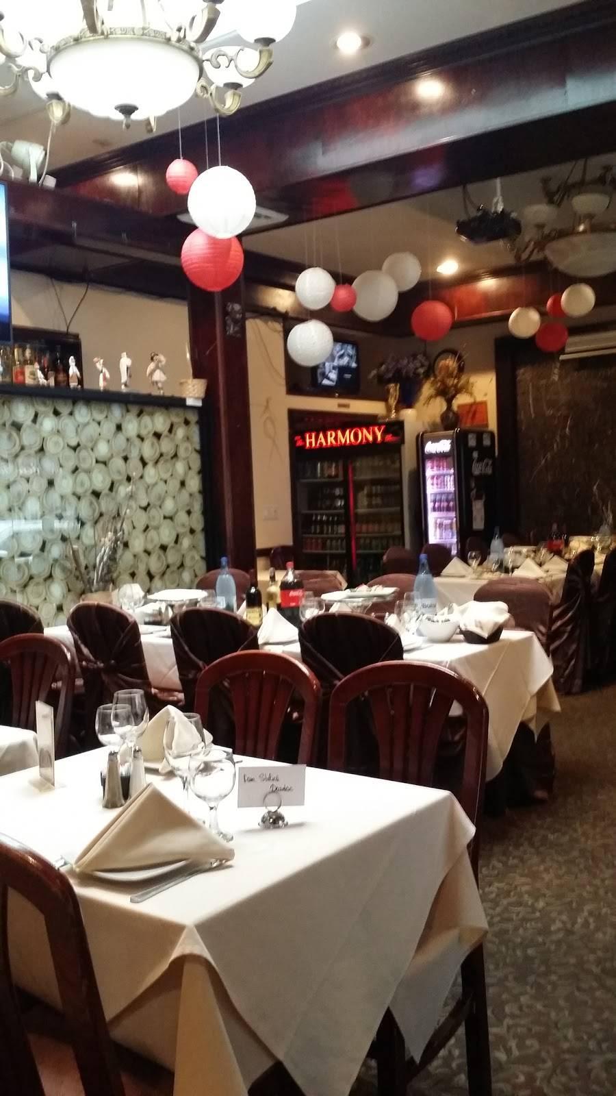 Harmony Terrace | restaurant | 4757 41st St, Sunnyside, NY 11104, USA | 7187844651 OR +1 718-784-4651