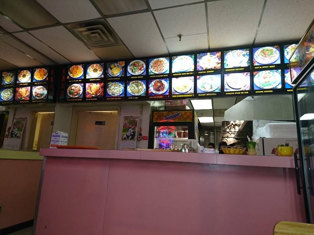 Lucky House | restaurant | 442 Anderson Ave, Cliffside Park, NJ 07010, USA | 2019455388 OR +1 201-945-5388